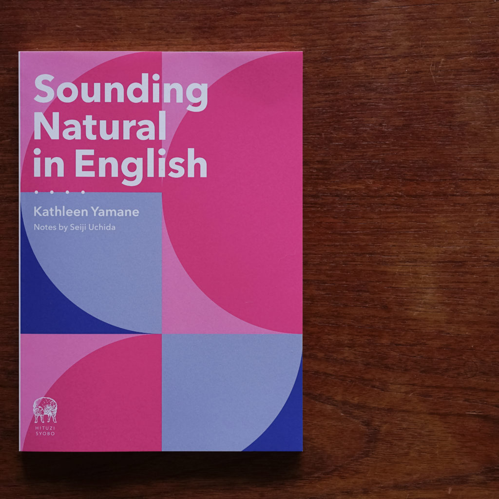 Sounding Natural in Englishの表紙