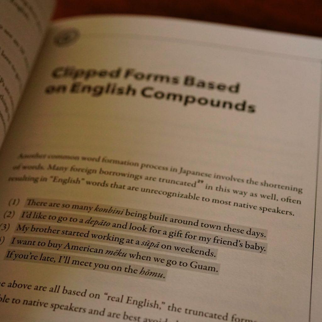 中面。Clipped Forms Based on English Compounds
