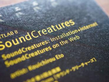 SoundCreatures