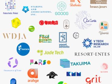 Brand Logotypes